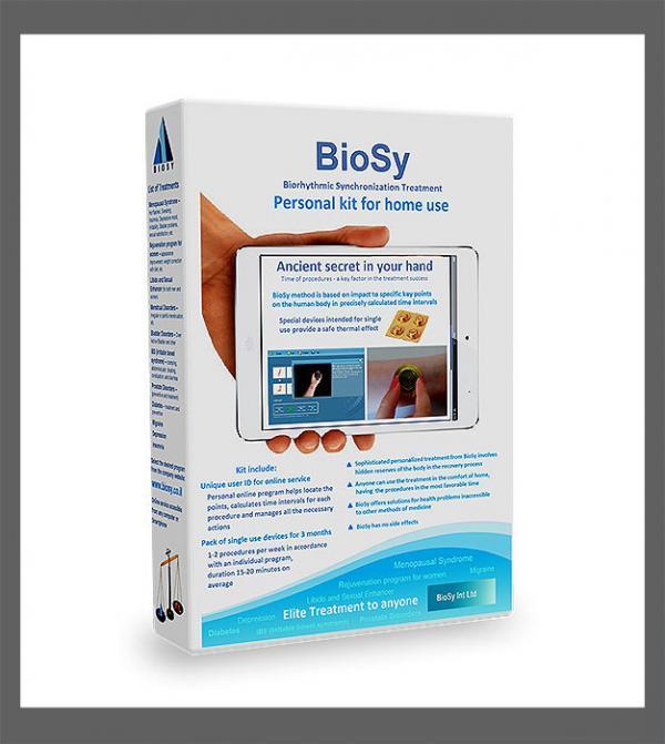 טיפול במיגרנה | BioSy