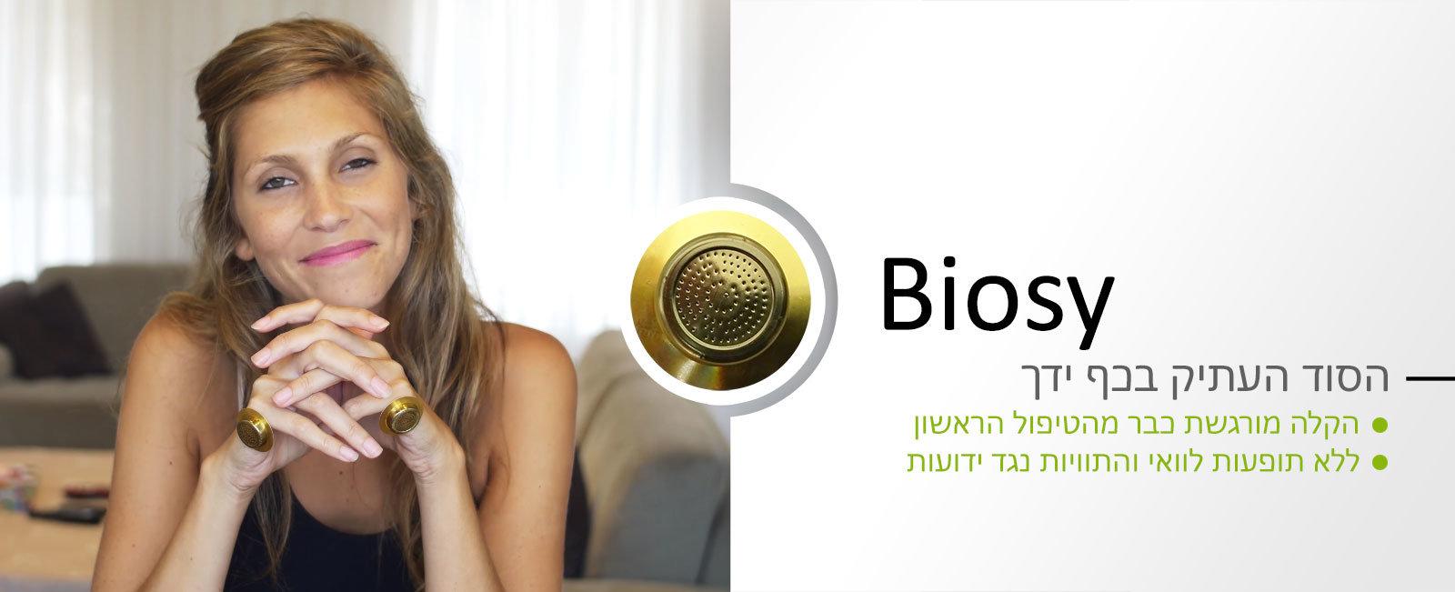 Biosy